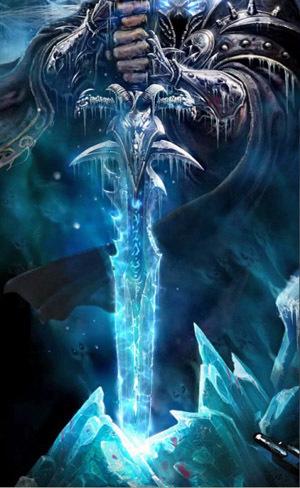 Frostmourne.jpg